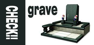 墓石のイメージ